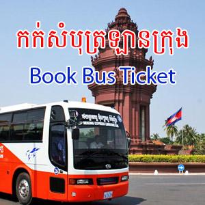 Book Bus Ticket